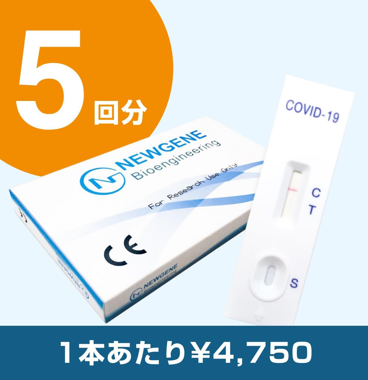 newgene-02